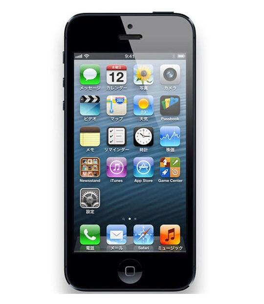 【中古】【安心保証】 iPhone5[16GB] au ME039J ブラック&スレート
