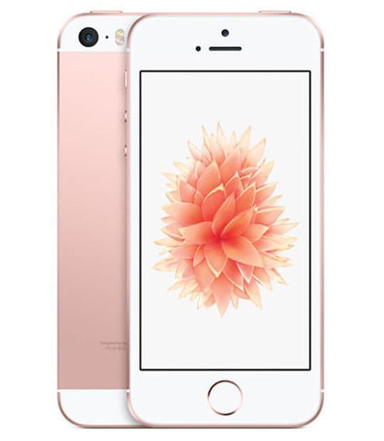 【中古】【安心保証】 iPhoneSE[16GB] SoftBank MLXN2J ローズゴールド