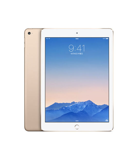 【中古】【安心保証】 iPadAir 9.7インチ 第2世代[128GB] Wi-Fiモデル ゴールド