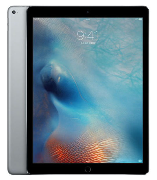 【中古】【安心保証】 iPadPro 9.7インチ 第1世代[128GB] セルラー au スペースグレイ