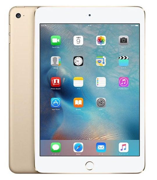 【中古】【安心保証】 iPadmini4 7.9インチ[128GB] セルラー docomo ゴールド