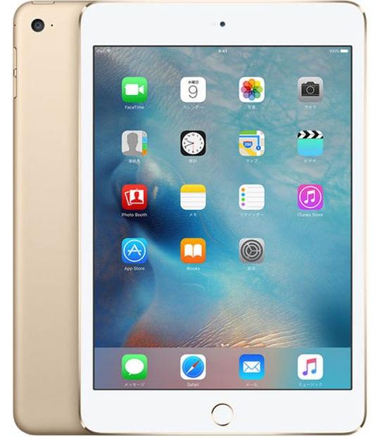 【中古】【安心保証】 iPadmini4 7.9インチ[128GB] Wi-Fiモデル ゴールド