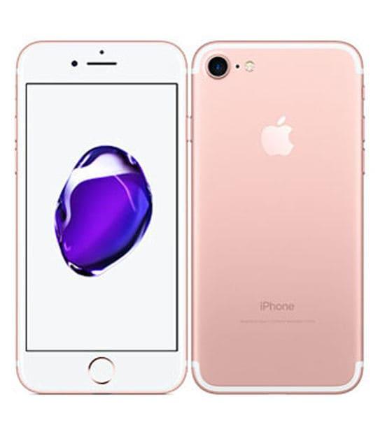 【中古】【安心保証】 iPhone7[256GB] docomo MNCU2J ローズゴールド