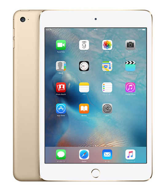 【中古】【安心保証】 iPadmini4 7.9インチ[32GB] セルラー SoftBank ゴールド