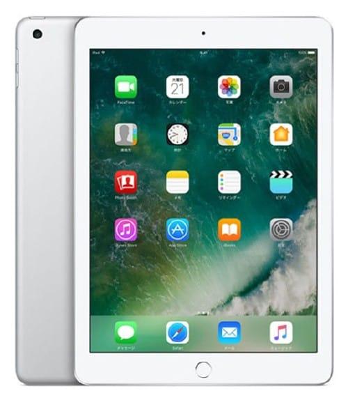 【中古】【安心保証】 iPad 9.7インチ 第5世代[32GB] セルラー au シルバー