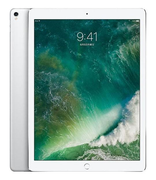 【中古】【安心保証】 iPadPro 12.9インチ 第2世代[256GB] セルラー au シルバー