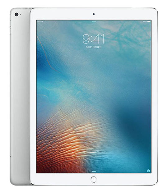 【中古】【安心保証】 iPadPro 10.5インチ 第1世代[256GB] セルラー SoftBank シルバー