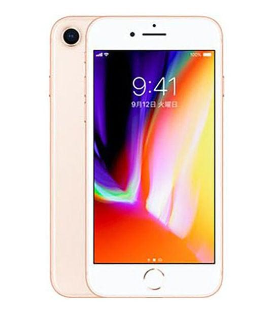 【中古】【安心保証】 iPhone8[256GB] SIMロック解除 au ゴールド