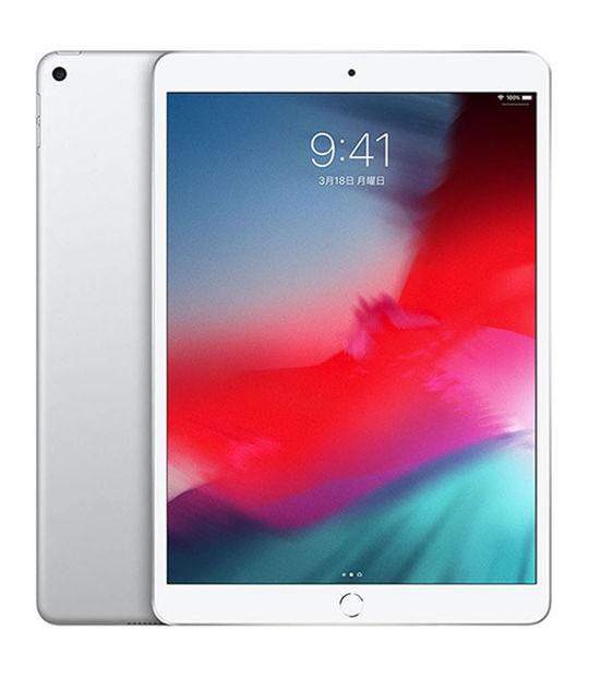 【中古】【安心保証】 iPadAir 10.5インチ 第3世代[64GB] セルラー docomo シルバー