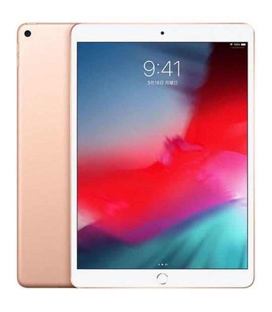 【中古】【安心保証】 iPadAir 10.5インチ 第3世代[64GB] セルラー au ゴールド