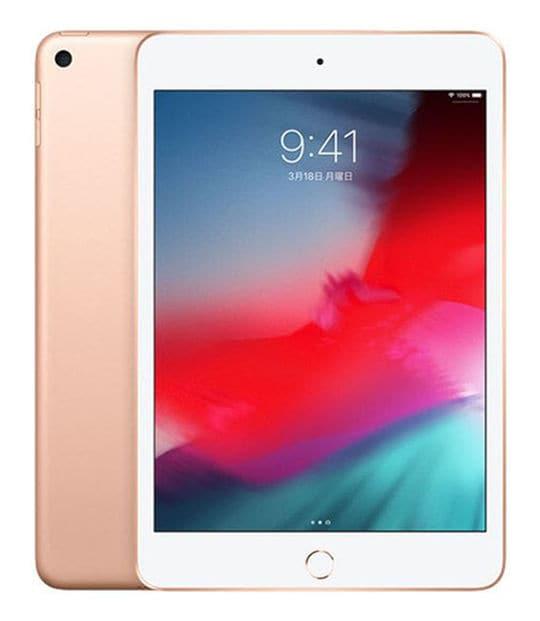 【中古】【安心保証】 iPadmini5 7.9インチ[64GB] セルラー docomo ゴールド