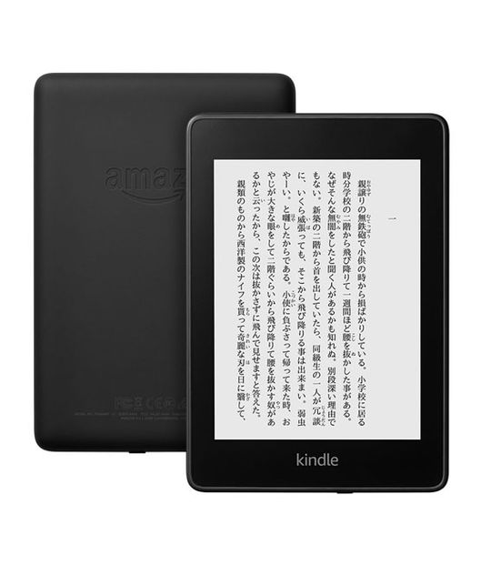 【中古】【安心保証】 Kindle Paperwhite 4[8GWiーFi] ブラック