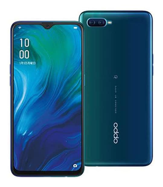 【中古】【安心保証】 楽天モバイル OPPO Reno A[128G] ブルー