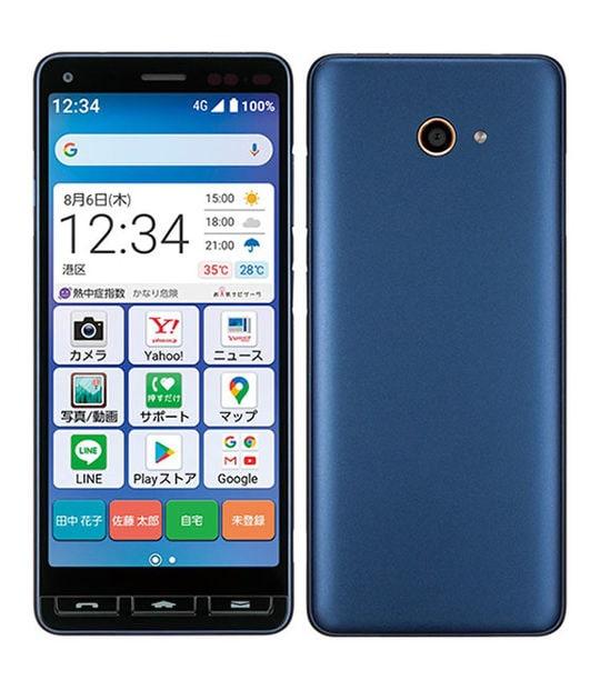 【中古】【安心保証】 Y!mobile A001KC ネイビー