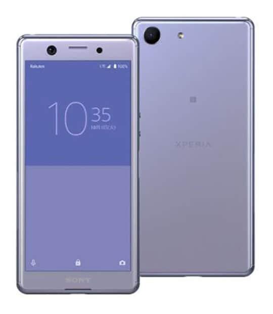 【中古】【安心保証】 楽天モバイル Xperia Ace パープル