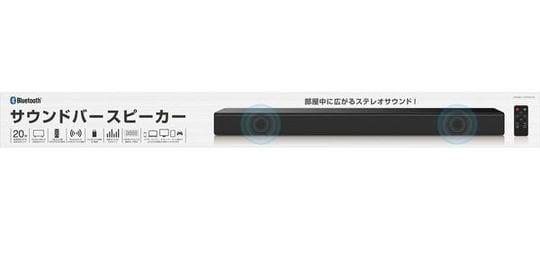 【新品】【GR】BluetoothTV用スピーカー 80cm TVSPK02/ゲオ
