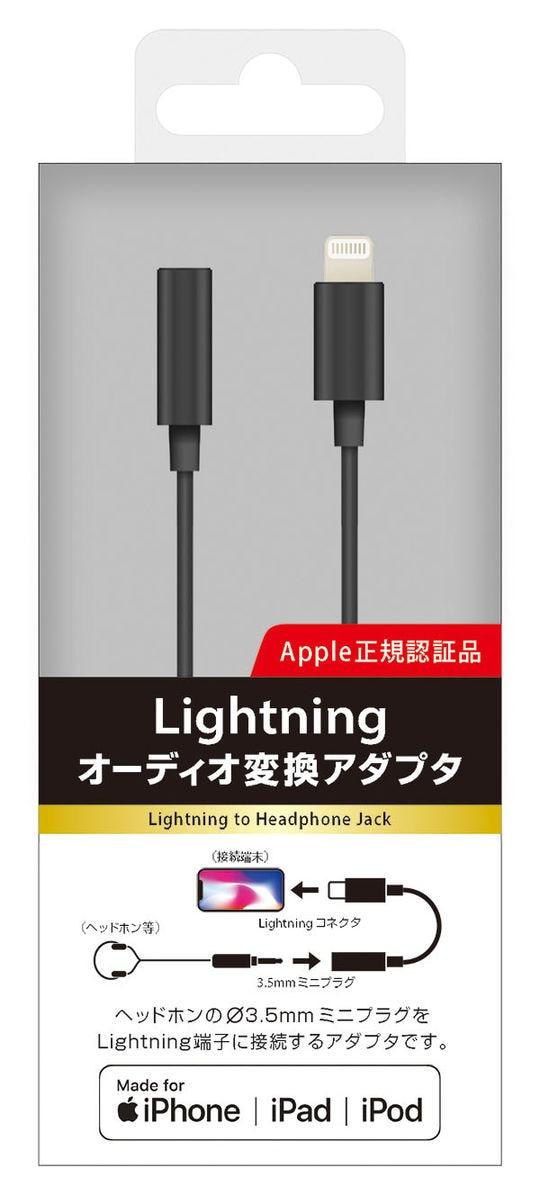 【新品】【GR】ライトニングイヤホン変換アダプタ GRAMO−LTA01 BK/ゲオ