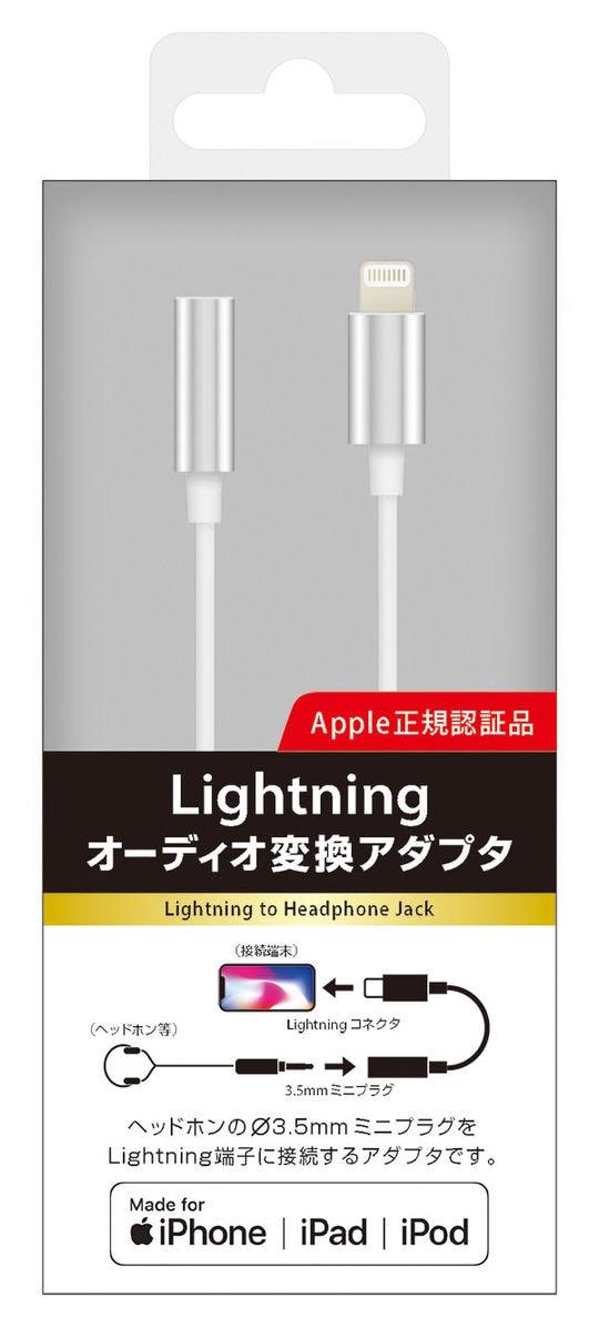 【新品】【GR】ライトニングイヤホン変換アダプタ GRAMO−LTA01WH/ゲオ