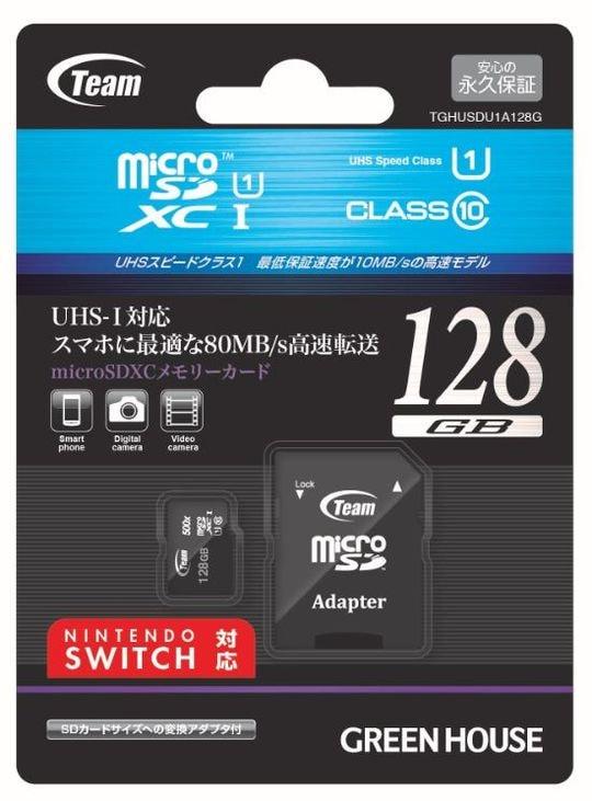 GREEN-HOUSE&TEAM MicroSDXC 128GB