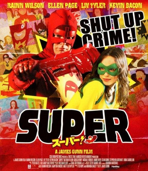 【中古】スーパー! SP・ED 【ブルーレイ】/レイン・ウィルソン