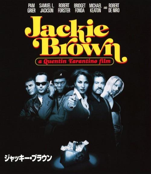 【中古】ジャッキー・ブラウン 【ブルーレイ】/パム・グリア
