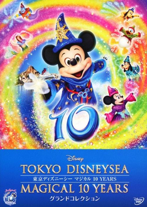 【中古】東京ディズニーシー マジカル 10 YE…グランドコレクション 【DVD】