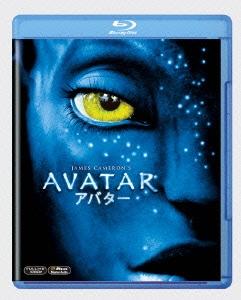 【新品】廉価】AVATAR アバター 【ブルーレイ】/サム・ワーシントン