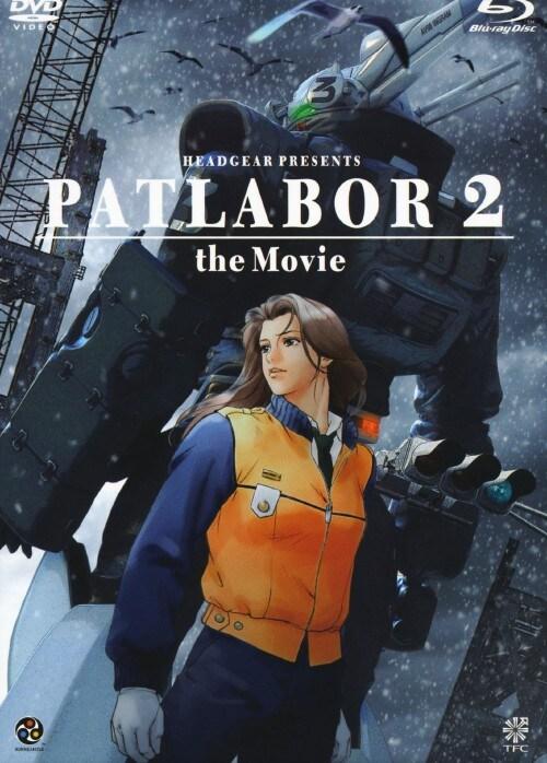 【中古】2.機動警察パト…the Movie ブルーレイ&DVDセット 【ブルーレイ】/根津甚八