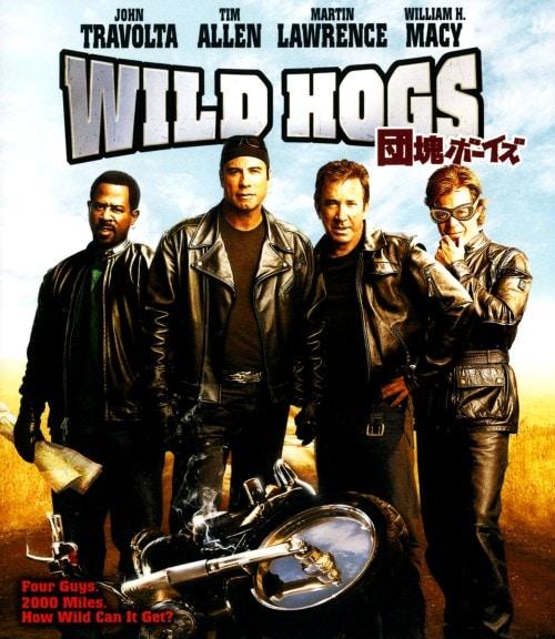 【中古】WILD HOGS 団塊ボーイズ 【ブルーレイ】/ジョン・トラボルタ