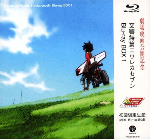 【中古】初限)1.交響詩篇エウレカセブン BOX 【ブルーレイ】/三瓶由布子