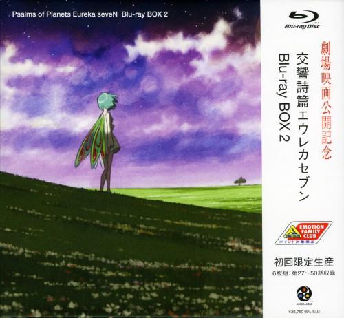 【中古】初限)2.交響詩篇エウレカセブン BOX(完) 【ブルーレイ】/三瓶由布子