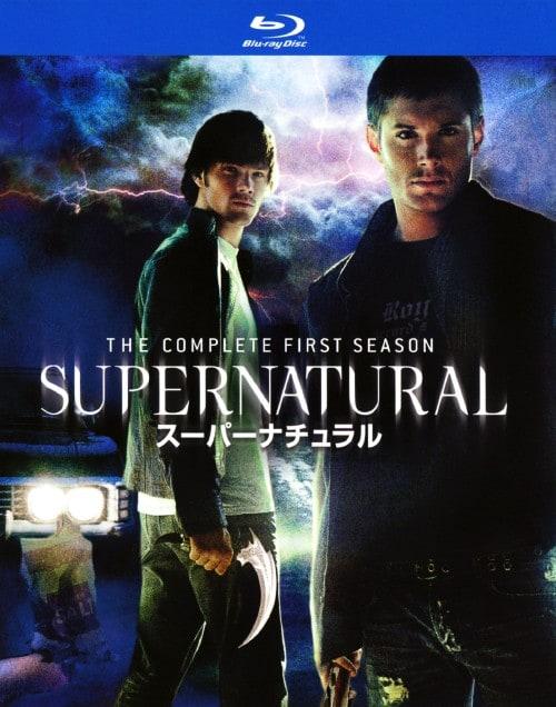 【中古】スーパーナチュラル 1st コンプリート・BOX 【ブルーレイ】/ジャレッド・パダレッキ