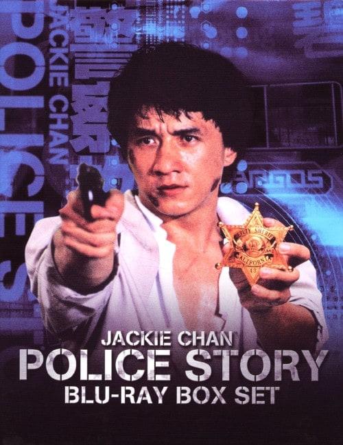 【中古】初限)ポリス・ストーリー BOX Set 【ブルーレイ】/ジャッキー・チェン