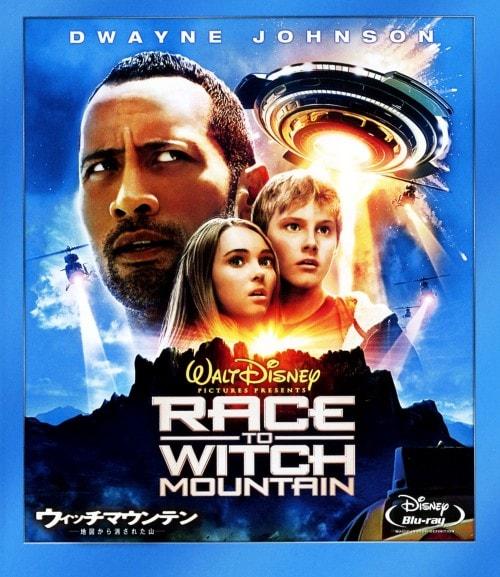 【中古】ウィッチマウンテン 地図から消された山 【ブルーレイ】/ドウェイン・ジョンソン