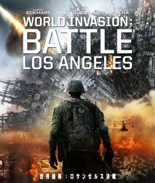 【中古】世界侵略:ロサンゼルス決戦 【ブルーレイ】/アーロン・エッカート