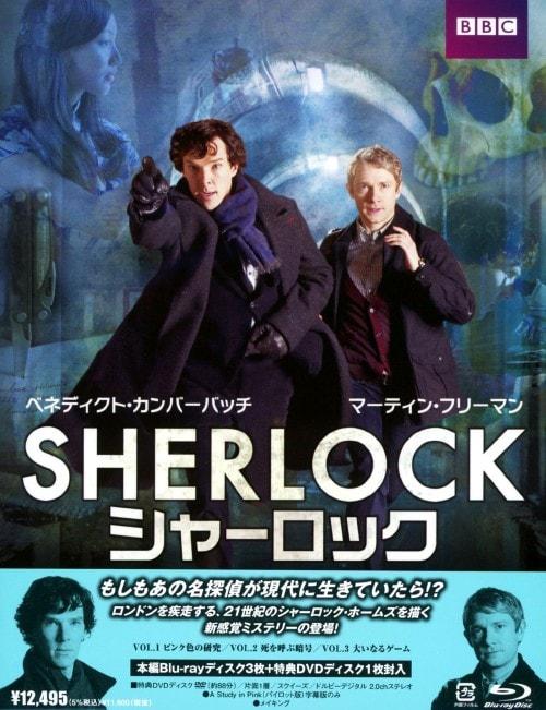 【中古】SHERLOCK/シャーロック BOX 【ブルーレイ】/ベネディクト・カンバーバッチ