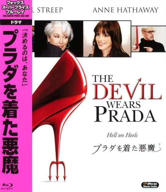 【新品】廉価】プラダを着た悪魔 【ブルーレイ】/メリル・ストリープ