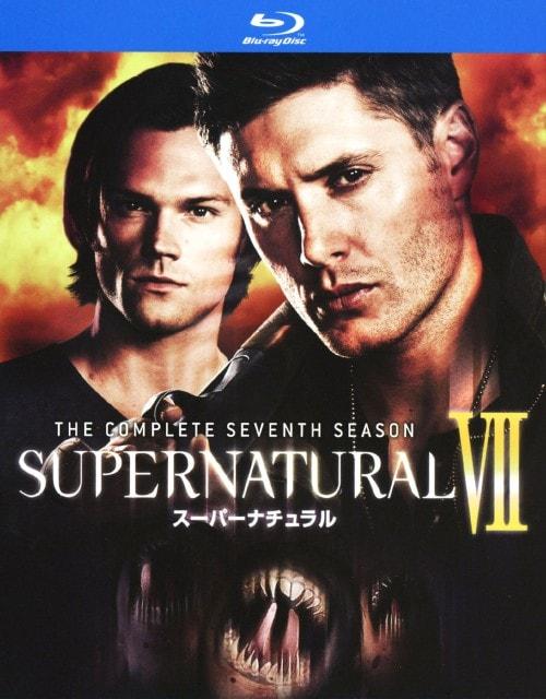 【中古】スーパーナチュラル 7th コンプリートBOX 【ブルーレイ】/ジェンセン・アクレス