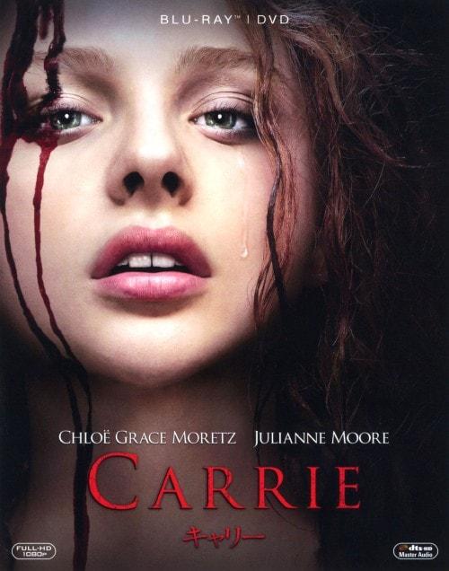 【中古】キャリー (2013) ブルーレイ&DVD 【ブルーレイ】/クロエ・グレース・モレッツ