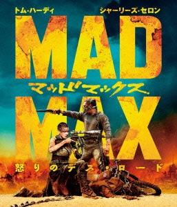 【新品】廉価】マッドマックス 怒りのデス・ロード 【ブルーレイ】/トム・ハーディ