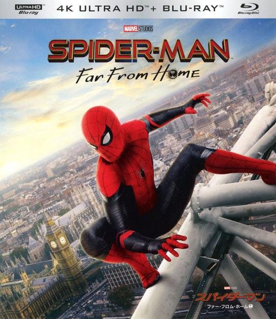 【中古】スパイダーマン:ファー・フロム・ホーム 4K ULTRA HD+BD 【ブルーレイ】/トム・ホランド