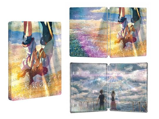 【新品】ゲオ天気の子 コレクターズ・ED …+スチールブック 【ブルーレイ】/醍醐虎汰朗