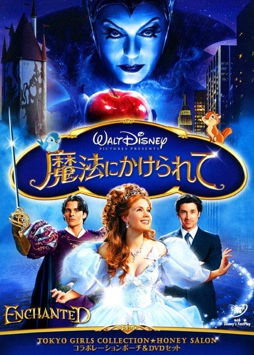 【中古】初限)魔法にかけられて TOKYO GIRLS COL… 【DVD】/エイミー・アダムス