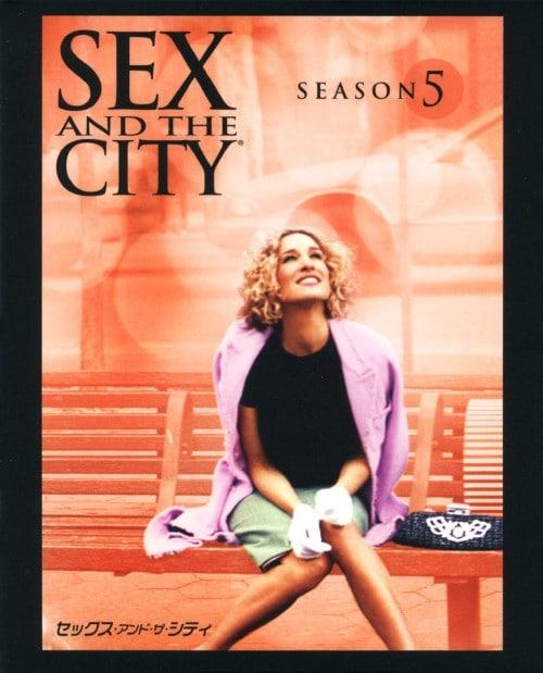 【中古】期限)セックス・アンド・ザ・シティ 5th プティスリム 【DVD】/サラ・ジェシカ・パーカー
