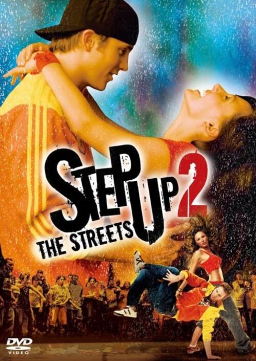 【中古】2.ステップ・アップ ザ・ストリート DX版 【DVD】/ブリアナ・エヴィガン