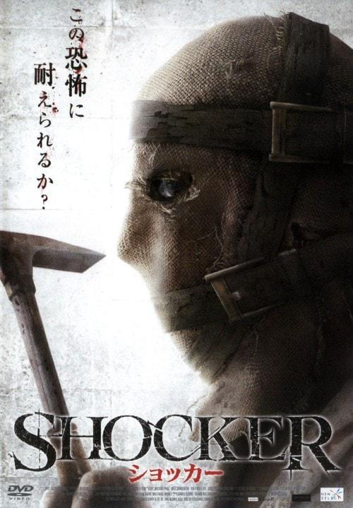 【中古】SHOCKER ショッカー 【DVD】/マイケル・パレ