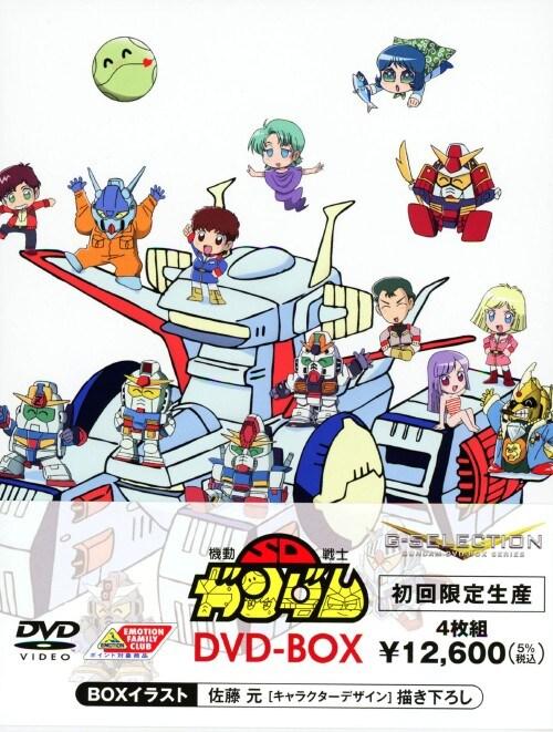 【中古】初限)機動戦士SDガンダム BOX 【DVD】/池田秀一