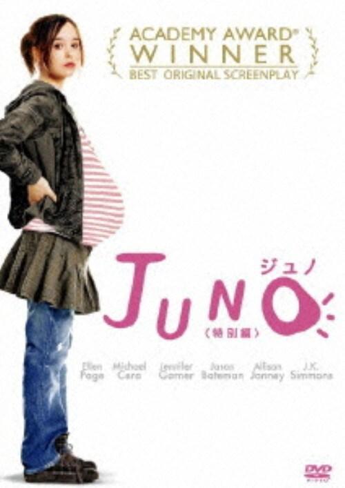 【中古】JUNO ジュノ 特別編 【DVD】/エレン・ペイジ