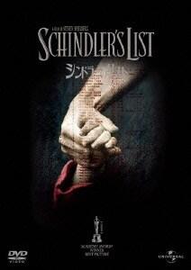 【新品】廉価】シンドラーのリスト SP・ED 【DVD】/リーアム・ニーソン