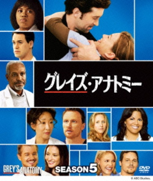 【中古】グレイズ・アナトミー 5th コンパクト BOX 【DVD】/エレン・ポンピオ